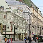 Kamergersky lane