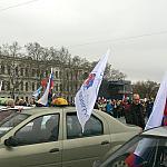 Near Moscow House