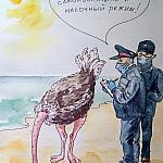 Карикатура: Самоизоляция