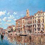 Copy of the painting by Federico Campo Palazzo Cavalli Franchetti Venice,